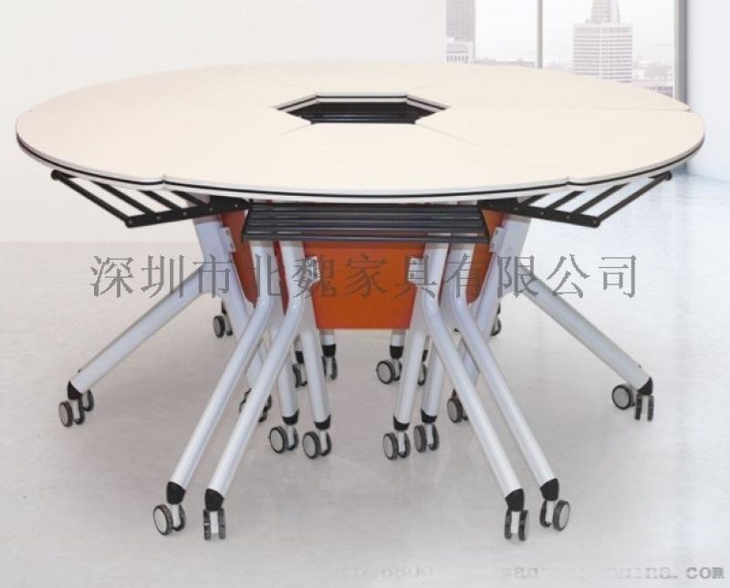 广东北魏PXZ001百变可折叠多功能会议培训桌椅
