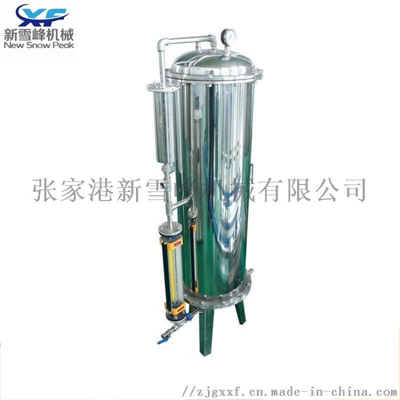 二氧化碳過濾器 高效精密過濾器 碳酸飲料生產線用