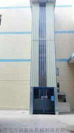 导轨式升降机厂家供应液压升降货梯固定式升降平台