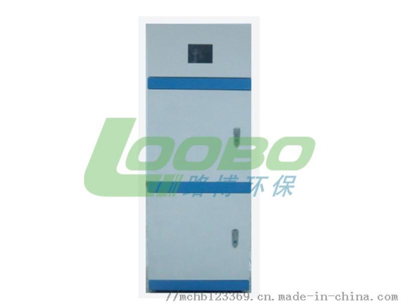 LB-1000N 氨氮在线分析仪