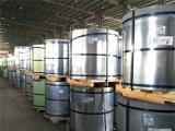 寶鋼青山彩鋼瓦,藍色玻璃廠用彩鋼瓦-總代直銷