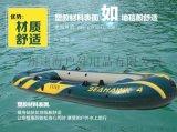 海鹰2人充气船,两人钓鱼船,橡皮艇