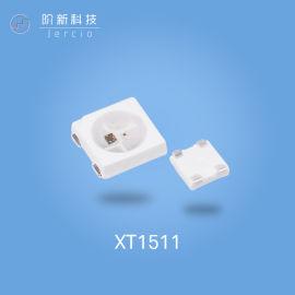 智能音响LED氛围灯XT1511兼容WS2812