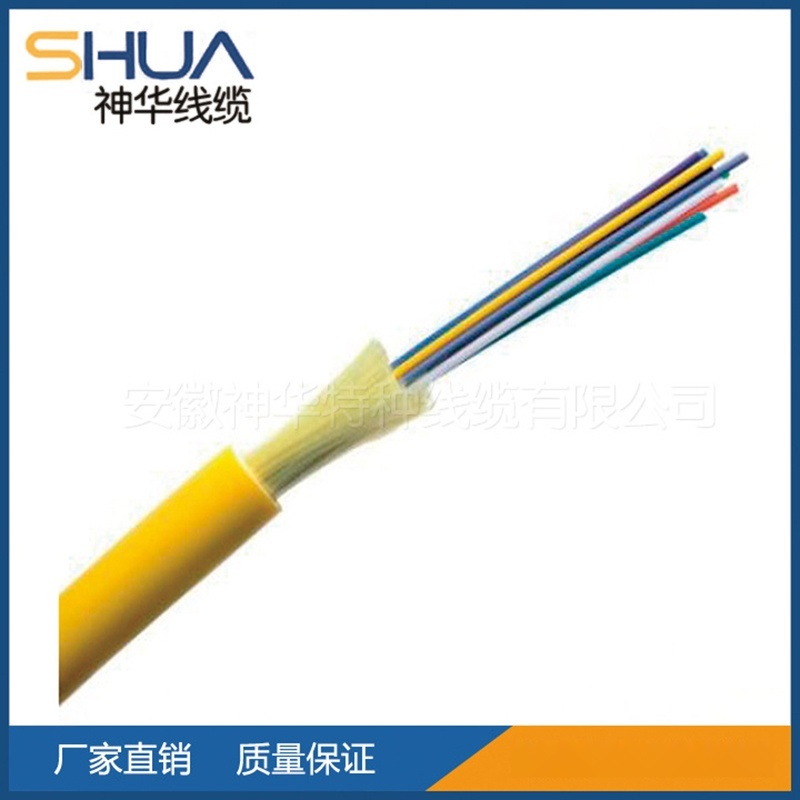 室內束狀軟光纜12芯室內光纖光纜束狀光纜