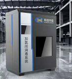 全自动次氯酸钠发生器厂家/农村饮水消毒设备安装完成