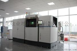 全国3D打印金属粉末供应商