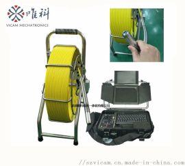 唯科V8-3388专业生产直径40毫米自动平衡管道可视检测仪 工业内窥镜