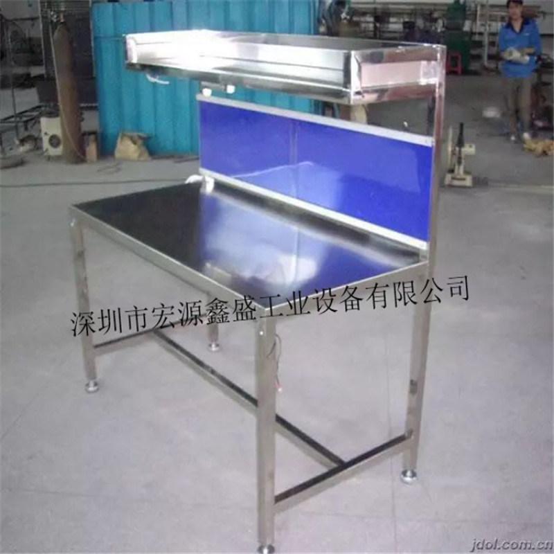 工作台厂家  不锈钢工作台 非标定做