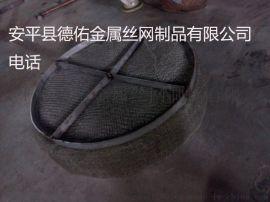 304不锈钢丝网除沫器厂家用途化工