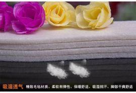 江湖地摊热销新品10元四双模式秋冬季加厚羊毛毡鞋垫批发