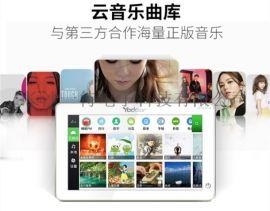 中国**背景音乐系统主机,悠达背景音乐系统是优选!