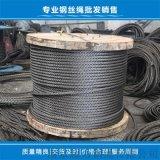 打樁機用鋼絲繩廠家直銷南京超力鋼絲繩