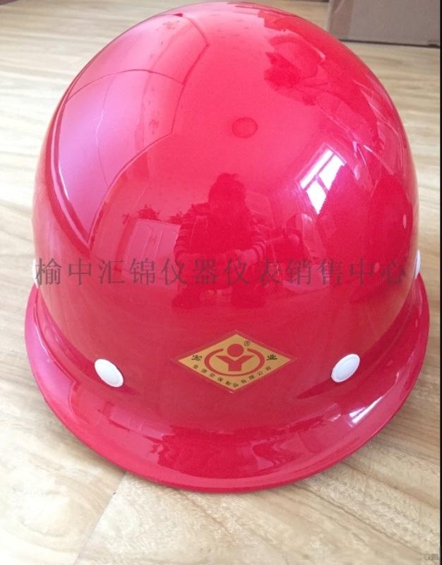 寶雞ABS安全帽13572886989