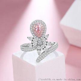艺钻珠宝天然粉钻皇冠戒指18K水滴形满钻戒指