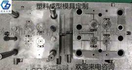 供应**齿轮成型模具