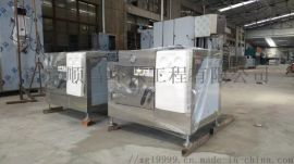 小型减压微波真空干燥箱,实验室必要微波真空干燥机