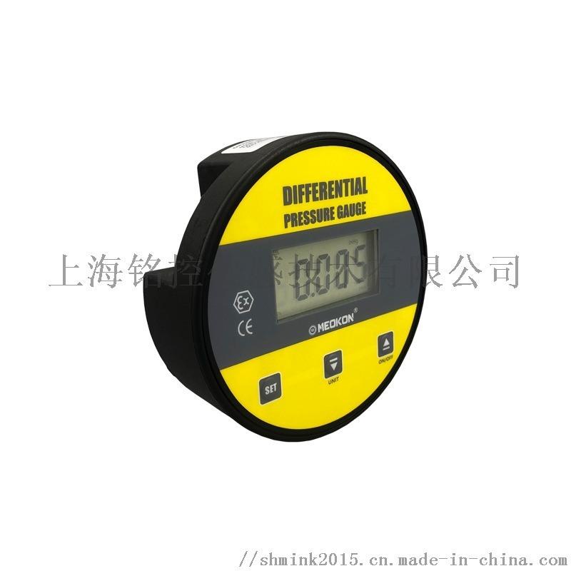上海铭控:智能数显微差压表 高精度数显风差压表