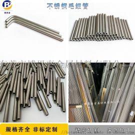 304不锈钢毛细管316L精密管无缝管精轧管可加工