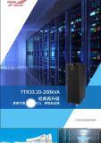 科华YTR3330厂家科华ups电源报价