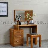 把柄柜搭方镜桌 来宾中简木家具 百色巧镜层抽桌