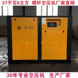 吉林螺杆空压机供应商 永磁变频螺杆空压机