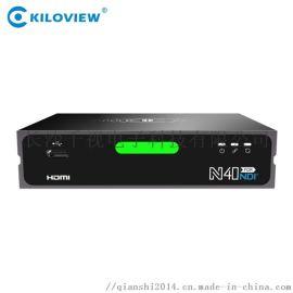 千视电子N40系列4Kp60-HDMI编解码器
