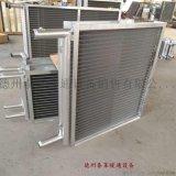 空調錶冷器1銅管鋁翅片表冷器廠家