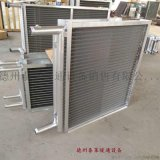 空调表冷器1铜管铝翅片表冷器厂家