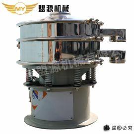 振动筛 不锈钢振动筛厂家 振动筛设备好用