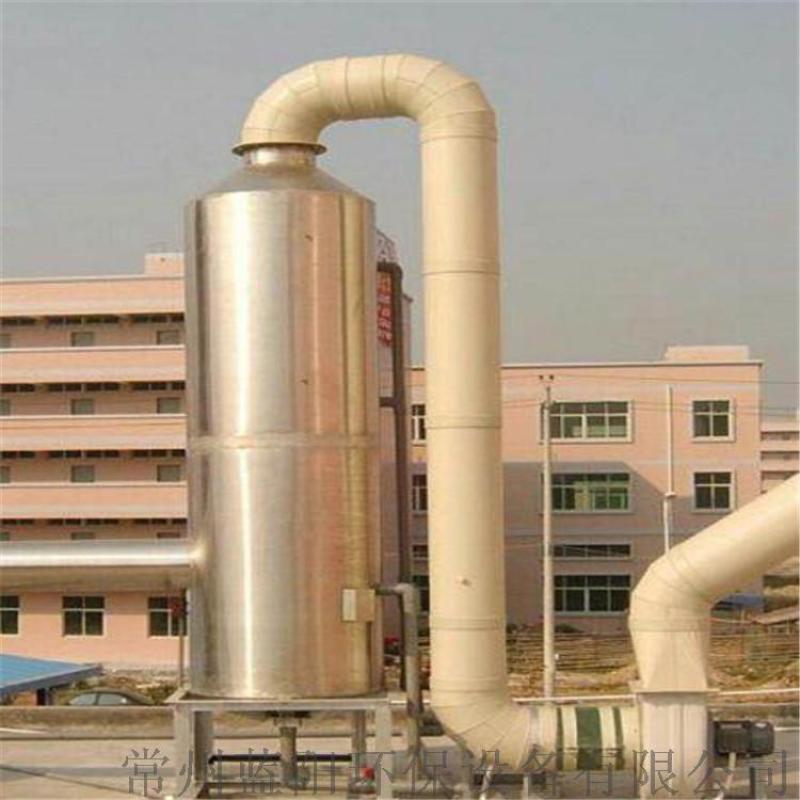 酸雾净化器,酸雾吸收塔,酸碱中和反应处理设备