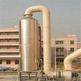 酸霧淨化器,酸霧吸收塔,酸鹼中和反應處理設備