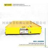 核廢料電動膠輪車舞臺道具無軌運輸車膠輪智慧小車