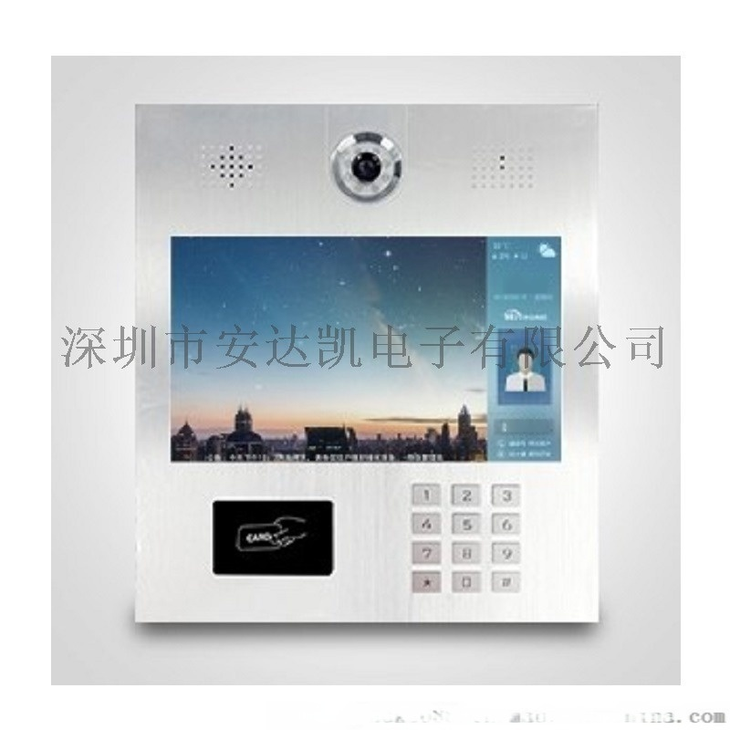 甘肃楼宇对讲系统 可电梯联动管理访客楼宇对讲系统