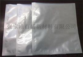 防潮防靜電鋁箔袋