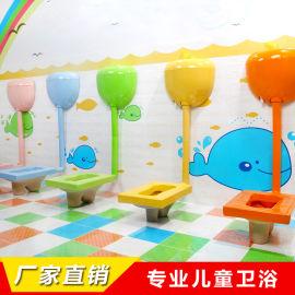 幼儿园卫生间冲水水箱蹲坑粉色水箱冲便器水箱蹲便器