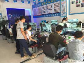 新型致富机器-汽车驾驶模拟器加盟开店项目详情