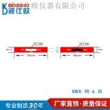 铁路感温贴SWX-90-6-10测温胶贴示温片
