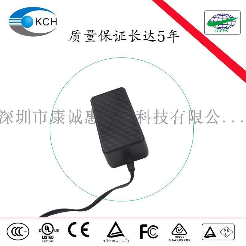 美规16.8V3A过ULFCC认证**电池充电器