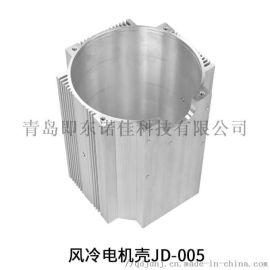 山东水冷电机壳_散热器铝型材_铝型材