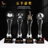 廣州羊城蓮花獎特色水晶3D內雕獎盃頒獎活動紀念