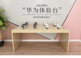 华为3.5体验台定制_华为3.5手机体验台生产厂家