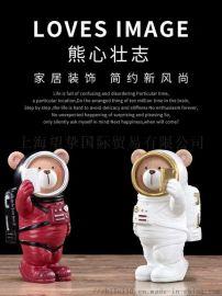 小熊宇航员办公室家居摆件白色红色