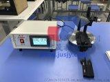 君晟JS-SXCL型數顯車刀量角儀 學生製圖桌