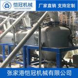 P'VC自動粉末上料計量系統 塑料集中供料系統