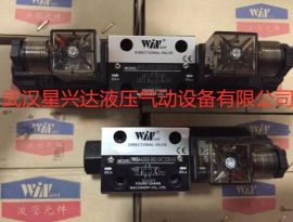 液压阀DSG-02-2C9BS-A2-10