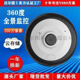 360度VR鱼眼摄像头V380无线小飞碟全景摄像头