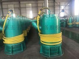 BQS15-22-2.2防爆排沙排污潜水泵
