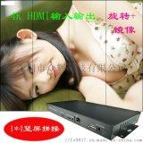 HDMI输入出4K图像旋转器90度竖屏拼接