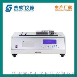 薄膜材料爽滑度測試儀_斜面摩擦系數儀