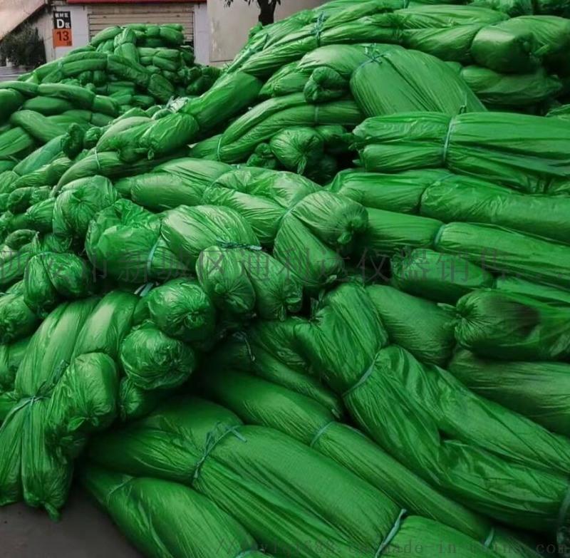 西安蓋土網工地防塵網綠網